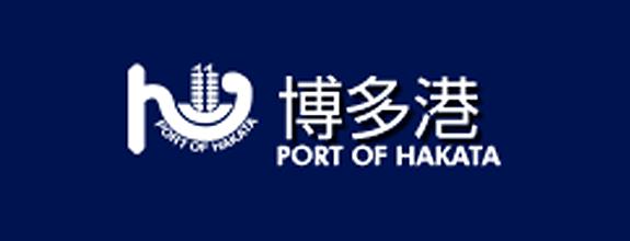 博多港(福岡市)